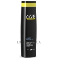 NIRVEL Color Protect Shampoo Platinum Grey - Тонирующий шампунь