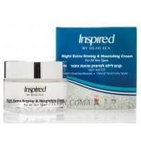 INSPIRED Night Extra Firming & Nourishing Cream - Ночной питательный крем