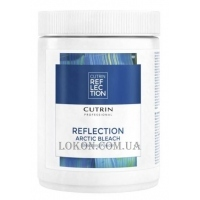 CUTRIN Reflection Arctic Bleach Powder - Осветляющий порошок