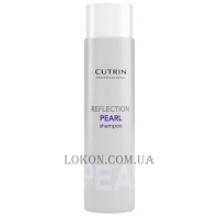 CUTRIN Reflection Pearl Shampoo - Шампунь