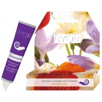 RYOR Chameleon Colour Adapting pH Lip Balm - Бальзам для губ