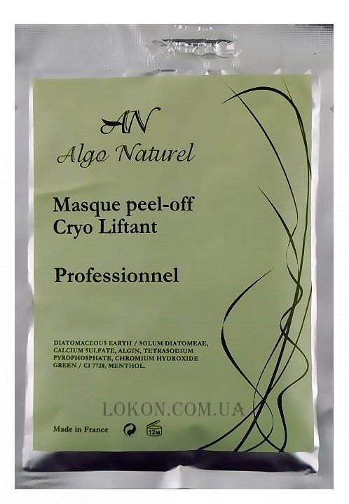 ALGO NATUREL Masque peel off Cryo Liftant - Альгинатная маска