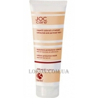 BAREX Joc Care Colour Protection Mask - Маска