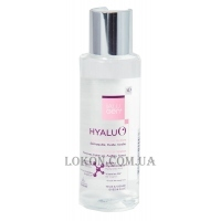 IALUGEN ADVANCE Hyalu'O Micellar Water - Мицеллярная вода