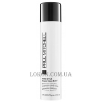 PAUL MITCHELL Firm Hold Style Super Clean Extra - Лак сильной фиксации