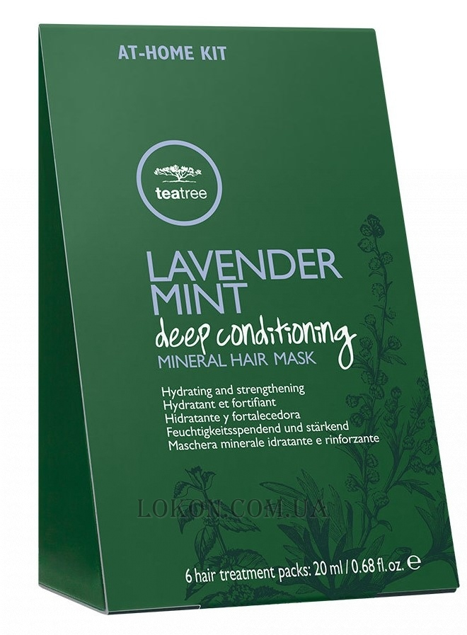 PAUL MITCHELL Tea Tree Lavender Mint Deep Conditioning Mineral Hair Mask - Глубокоувлажняющая минеральная маска