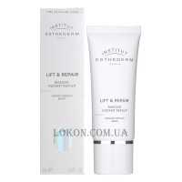 INSTITUT ESTHEDERM Lift&Repair Instant Repulp Mask - Восстанавливающая маска