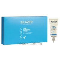 BEAVER Hydro Scalp Purifying Therapy - Лечебная сыворотка против перхоти