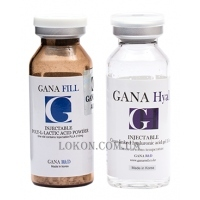 GANA Fill for Face (PLLA 210 mg) - Филлер для лица