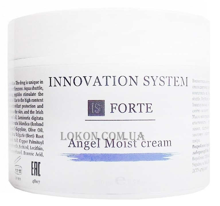 INNOVATION SYSTEM Forte Angel Moist Cream - Увлажняющий крем