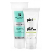 PIEL Cosmetics Velvet Green Tea - Комплекс