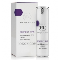 HOLY LAND Perfect Time Anti Wrinkle Eye Cream - Крем для век