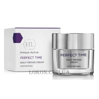 HOLY LAND Perfect Time Daily Firming Cream - Дневной крем