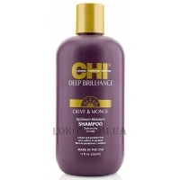CHI Deep Brilliance Olive & Monoi Optimum Moisture Shampoo - Увлажняющий шампунь