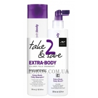 PAUL MITCHELL Save On Duo Extrabody - Набор для экстра объёма