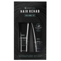 PAUL MITCHELL Awapuhi Wild Ginger Hair Rehab Take Home - Набор