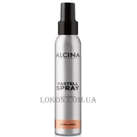 ALCINA Pastell Spray Coral-Rose - Тонирующий спрей