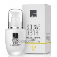 DR.KADIR Exclusive Restore Skin Lightening Serum - Осветляющая сыворотка