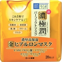 HADA LABO Rich Gokujun Perfect Gel Mask - Гель-маска для лица