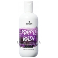 SCHWARZKOPF Bold Colour Wash Purple - Пигментный шампунь