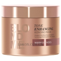 SCHWARZKOPF BlondMe Keratin Restore Bonding Mask Warm Blondes - Маска для тёплых оттенков блонд