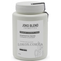 JOKO BLEND Alginate Mask - Альгинатная маска с хитозаном и аллантоином