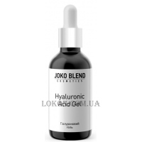 JOKO BLEND Hyaluronic Acid Gel - Гиалуроновый гель для лица