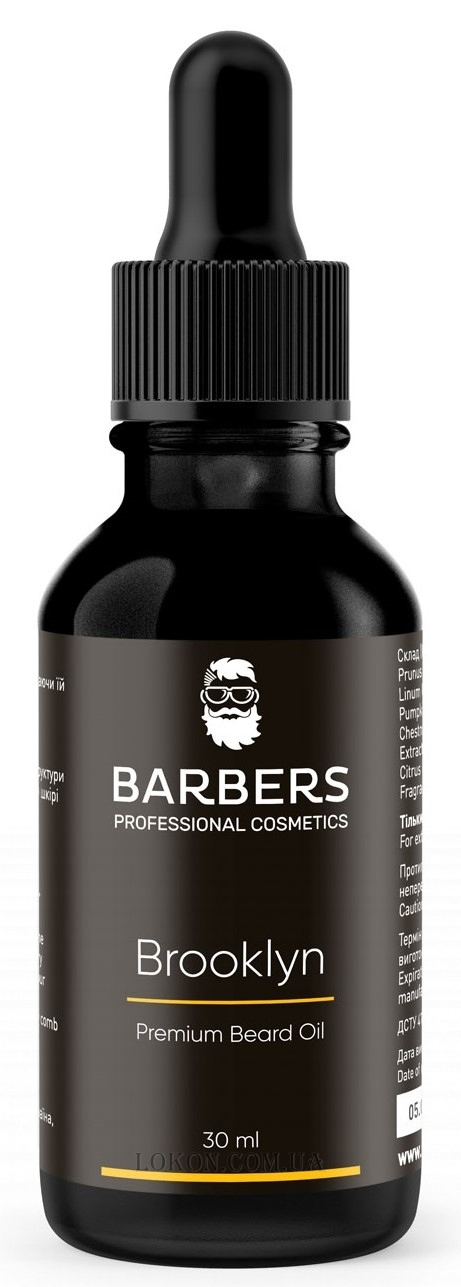 BARBERS Beard Oil Brooklyn - Масло для бороды