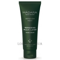MÁDARA Infusion Vert Repairing Multi-Layer Hand Cream - Восстанавливающий крем для рук