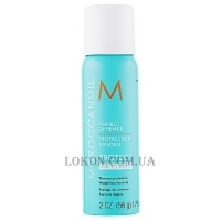 MOROCCANOIL Perfect Defense - Термо-спрей
