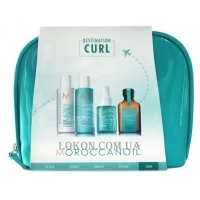 MOROCCANOIL Travel Kit Bag Curl - Дорожный набор