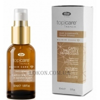 LISAP Top Care Repair Elixir Care Shining Oil - Масло для блеска волос