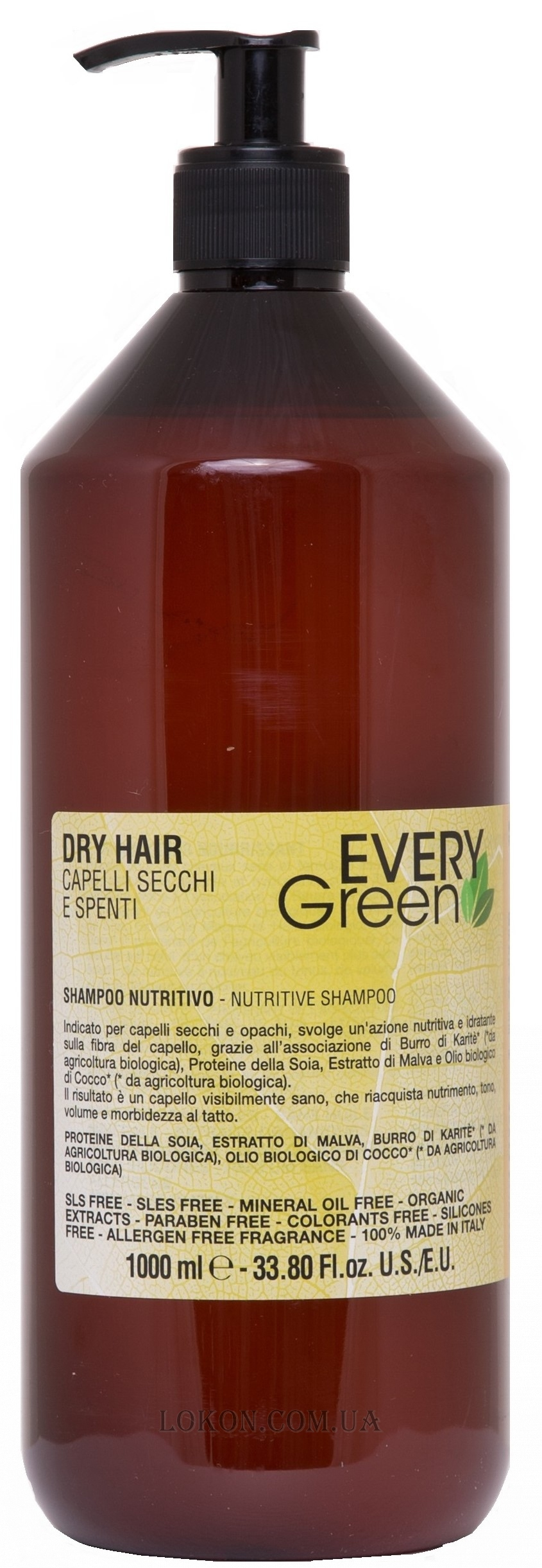 DIKSON Every Green Dry Hair Nutritive Shampoo - Шампунь для сухих волос