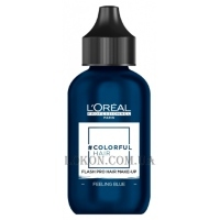 L'OREAL Colorfulhair Flash Pro Hair Make-Up Feeling Blue - Краска-макияж для волос