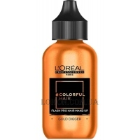 L'OREAL Colorfulhair Flash Pro Hair Make-Up Gold Digger - Краска-макияж для волос