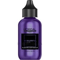 L'OREAL Colorfulhair Flash Pro Hair Make-Up Purple Reign - Краска-макияж для волос
