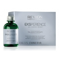 REVLON Eksperience Thalassotherapy Purifying Essential Oil Extract - Очищающее масло