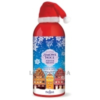 FARMONA Magic SPA Winter Nights Bath Oil - Масло для душа и ванны
