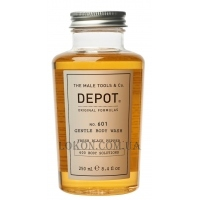 DEPOT 601 Gentle Body Wash Fresh Black Pepper - Гель для душа