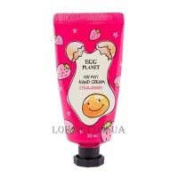 DAENG GI MEO Egg Planet Strawberry Hand Cream - Крем для рук
