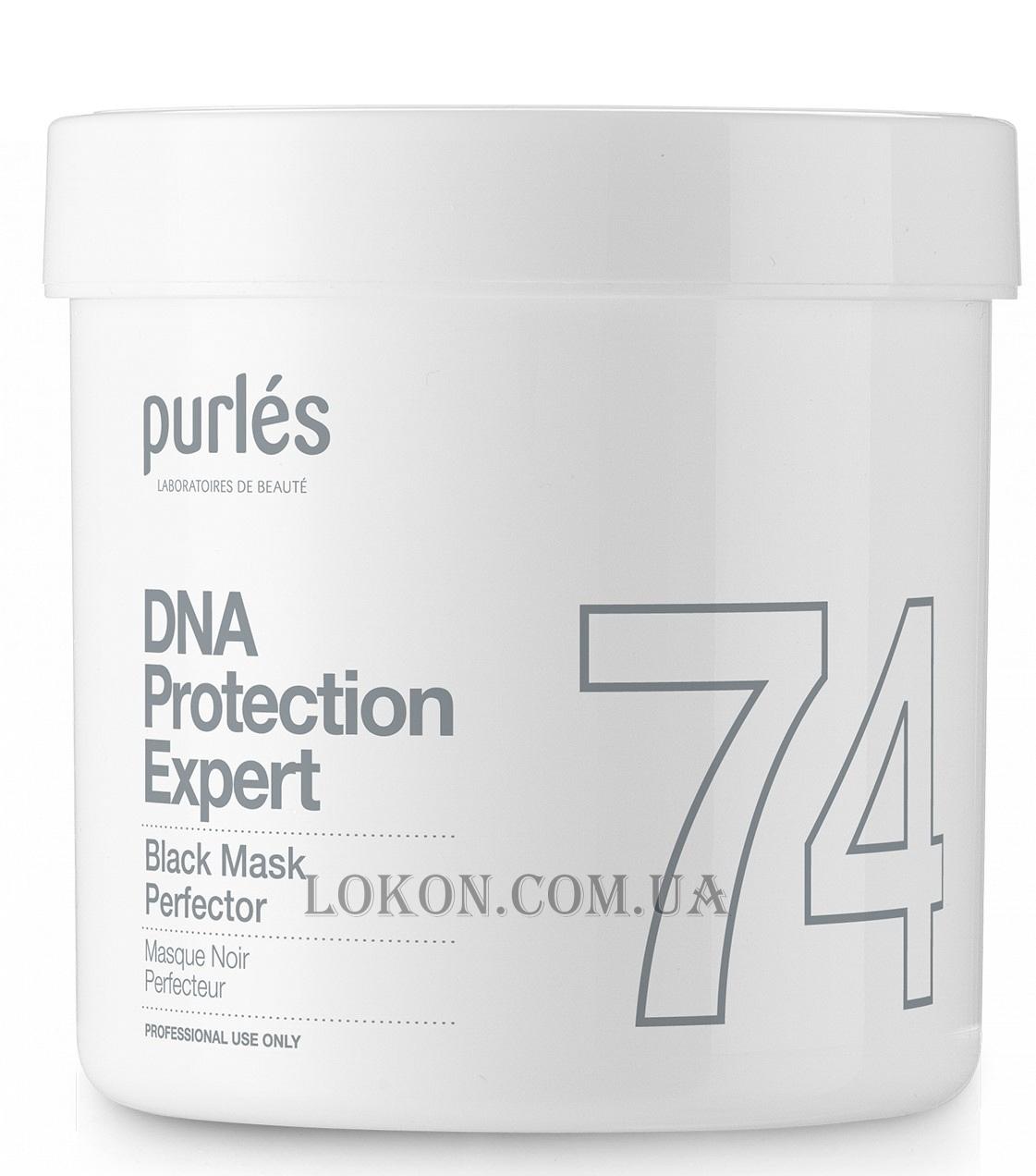 PURLÉS DNA Protection Expert 74 Black Mask Perfector - Чёрная маска