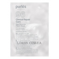 PURLES Clinical Repair Care 96 Age Reverse Patch Mask - Маска-патч для массажа