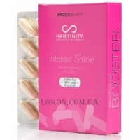 HAIRFINITY Intense Shine Essential Fatty Acid Booster - Бустер