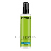 PROSALON Intensis Green Line Moisture Milk - Увлажняющее молочко