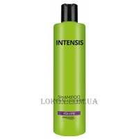 PROSALON Intensis Green Line Volume Shampoo - Шампунь для объёма