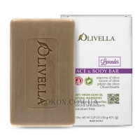 OLIVELLA Lavender Bar Soap - Мыло для лица и тела на основе оливкового масла