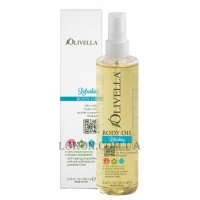 OLIVELLA Refreshing Body Oil - Освежающее масло для тела