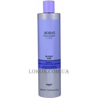 DIKSON Keiras Urban Barrier Blond Hair Anti-Yellow Shampoo - Шампунь для осветлённых волос
