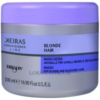 DIKSON Keiras Urban Barrier Blond Hair Anti-Yellow Mask - Маска для осветлённых волос