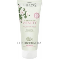 LOGONA Vitality Body Lotion Wild Rose & Grape - Лосьон для тела